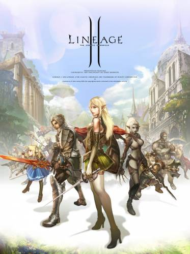 Lineage II HellBound (2008) PC